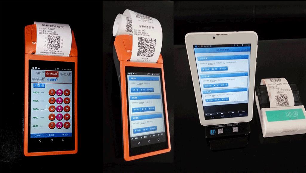 鹊桥科技微信排队多种设备、风格