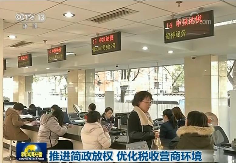 鹊桥科技微信排队央视报道